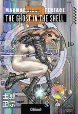 THE GHOST IN THE SHELL PERFECT EDITION T2