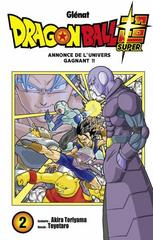 DRAGON BALL SUPER T2