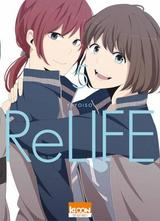 RELIFE T5