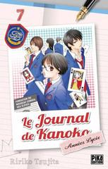 LE JOURNAL DE KANOKO - ANNEES LYCEE T7