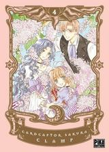 CARD CAPTOR SAKURA T4