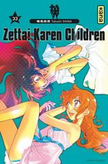 ZETTAI KAREN CHILDREN T33