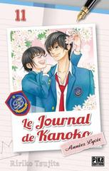 LE JOURNAL DE KANOKO - ANNEES LYCEE T11