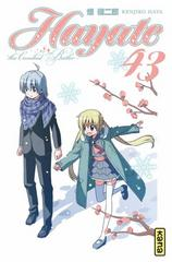 HAYATE THE COMBAT BUTLER T43