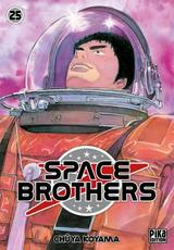 SPACE BROTHERS T25