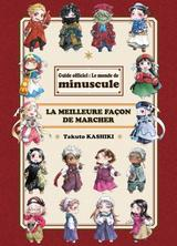 MINUSCULE: WORLD GUIDE