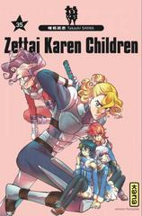 ZETTAI KAREN CHILDREN T35