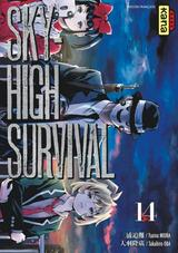 SKY-HIGH SURVIVAL T14
