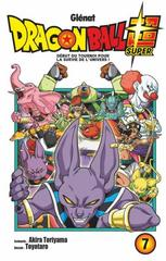DRAGON BALL SUPER T7