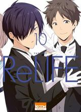 RELIFE T10