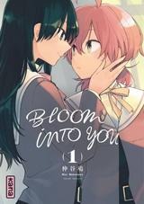 BLOOM INTO YOU T1