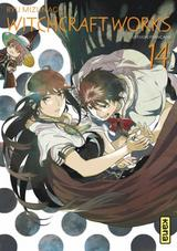 WITCHCRAFT WORKS T14