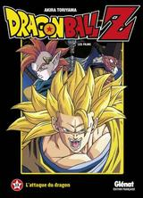 DRAGON BALL Z Film 13: L'ATTAQUE DU DRAGON