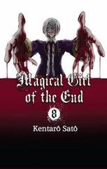 MAGICAL GIRL OF THE END T8