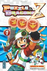 PUZZLE & DRAGONS Z T1